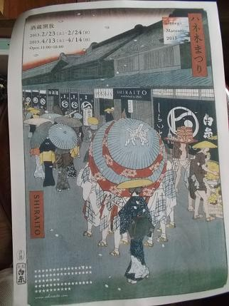 f:id:fujiwarakominka:20130223081154j:image