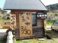 f:id:fujiwarakominka:20130315145727j:image:medium