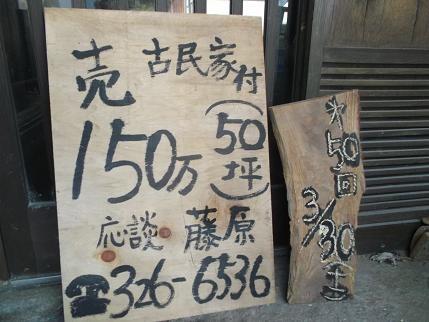 f:id:fujiwarakominka:20130316162053j:image