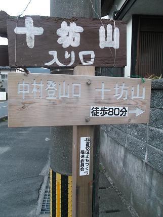 f:id:fujiwarakominka:20130321183135j:image