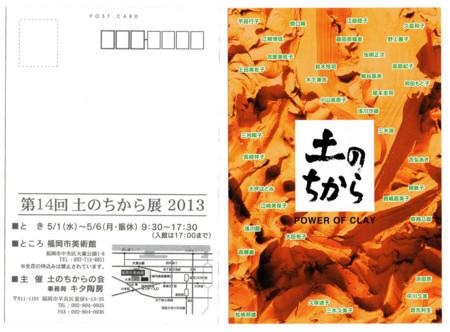 f:id:fujiwarakominka:20130504070914j:image