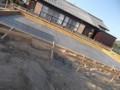 f:id:fujiwarakominka:20130507172616j:image:medium