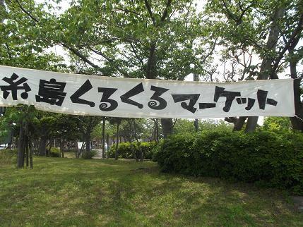 f:id:fujiwarakominka:20130511120010j:image