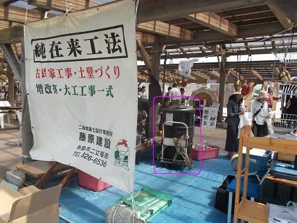 f:id:fujiwarakominka:20130511135714j:image