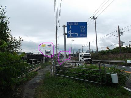 f:id:fujiwarakominka:20130602121154j:image