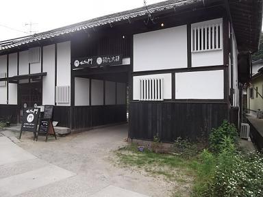 f:id:fujiwarakominka:20130608153647j:image