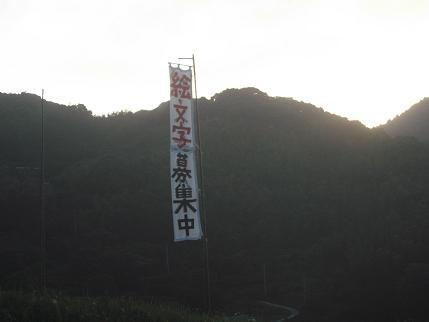 f:id:fujiwarakominka:20130616191631j:image