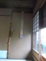 f:id:fujiwarakominka:20130618160843j:image:medium