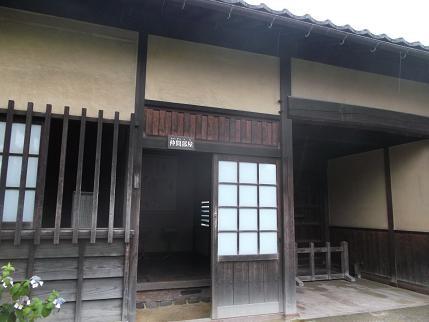 f:id:fujiwarakominka:20130618165629j:image