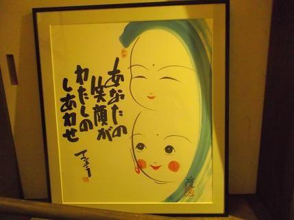 f:id:fujiwarakominka:20130618212427j:image