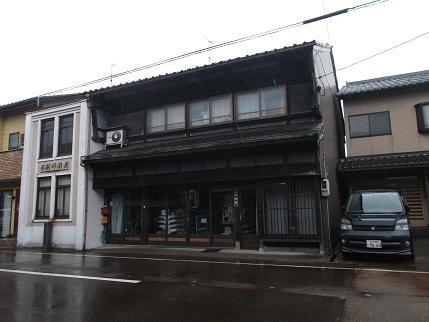 f:id:fujiwarakominka:20130619114435j:image