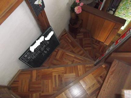 f:id:fujiwarakominka:20130625112812j:image