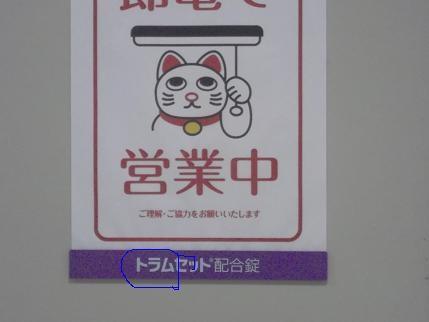 f:id:fujiwarakominka:20130716110615j:image