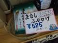 f:id:fujiwarakominka:20130725162250j:image:medium