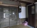 f:id:fujiwarakominka:20130815084132j:image:medium