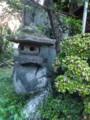 f:id:fujiwarakominka:20130911181342j:image:medium