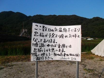 f:id:fujiwarakominka:20130912073250j:image