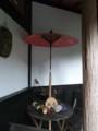 f:id:fujiwarakominka:20130912173956j:image:medium