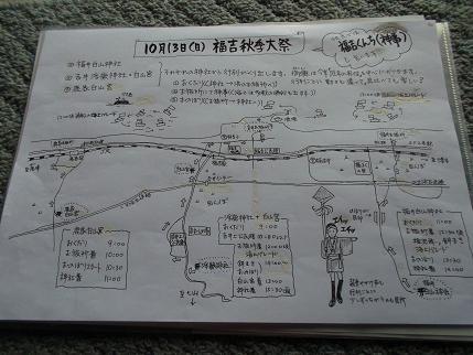 f:id:fujiwarakominka:20131009125452j:image