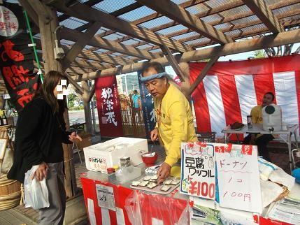 f:id:fujiwarakominka:20131027101218j:image