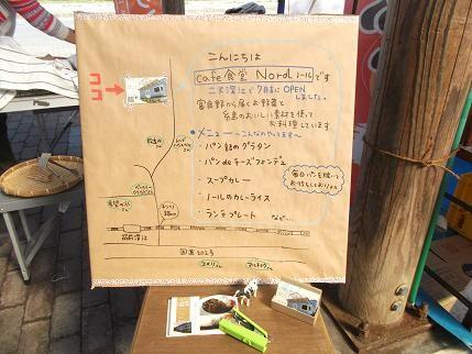 f:id:fujiwarakominka:20131027101353j:image