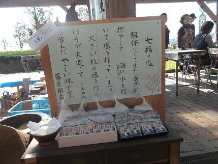 f:id:fujiwarakominka:20131027104039j:image