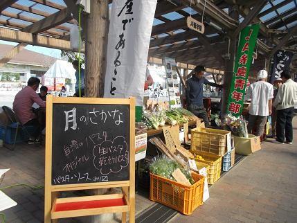 f:id:fujiwarakominka:20131027110932j:image
