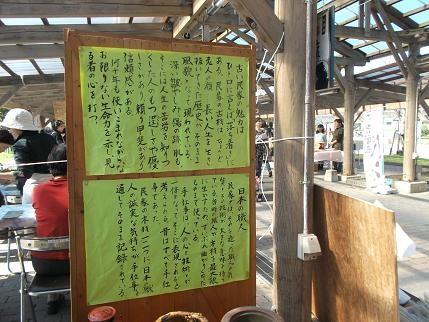 f:id:fujiwarakominka:20131027113943j:image