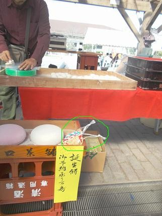 f:id:fujiwarakominka:20131027122400j:image