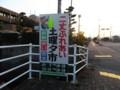f:id:fujiwarakominka:20131029070055j:image:medium