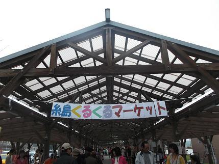 f:id:fujiwarakominka:20131103124402j:image