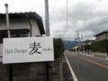 f:id:fujiwarakominka:20131111101939j:image:medium