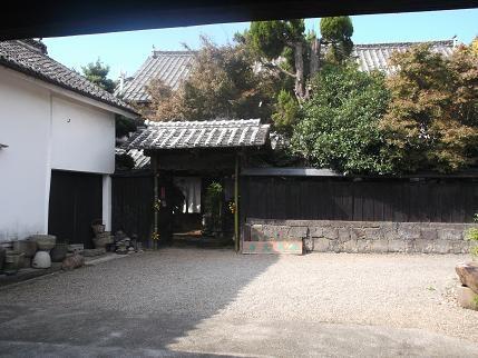 f:id:fujiwarakominka:20131114110756j:image