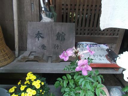 f:id:fujiwarakominka:20131114120705j:image