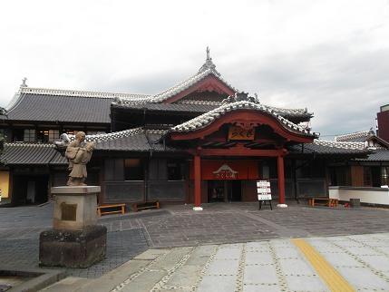 f:id:fujiwarakominka:20131114141548j:image
