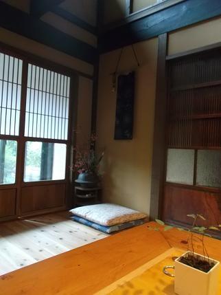 f:id:fujiwarakominka:20131118141221j:image