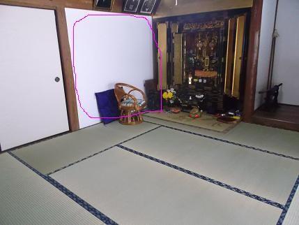f:id:fujiwarakominka:20131126102254j:image