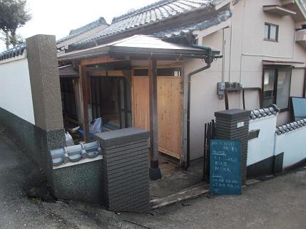 f:id:fujiwarakominka:20131130122601j:image