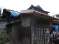 f:id:fujiwarakominka:20131209094811j:image:medium