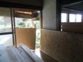 f:id:fujiwarakominka:20131229131544j:image:medium