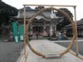 f:id:fujiwarakominka:20140125101708j:image:medium