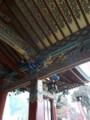 f:id:fujiwarakominka:20140125112341j:image:medium
