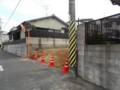 f:id:fujiwarakominka:20140128110245j:image:medium