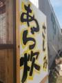 f:id:fujiwarakominka:20140201112800j:image:medium