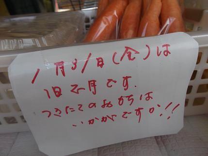 f:id:fujiwarakominka:20140201130855j:image