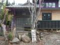 f:id:fujiwarakominka:20140209110144j:image:medium