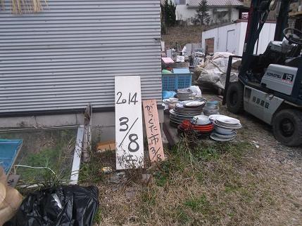 f:id:fujiwarakominka:20140211173140j:image