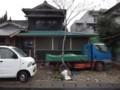 f:id:fujiwarakominka:20140217162419j:image:medium