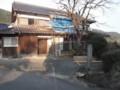 f:id:fujiwarakominka:20140222080350j:image:medium