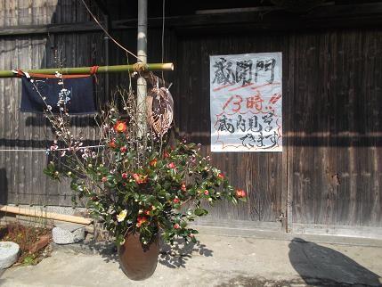 f:id:fujiwarakominka:20140222110440j:image